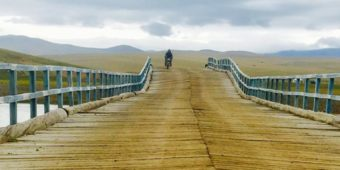 bridge nature mongolia