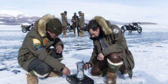 coffee time frozen lake