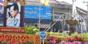 phuket centre thailand